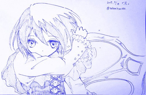 蒼い子(涙).jpg