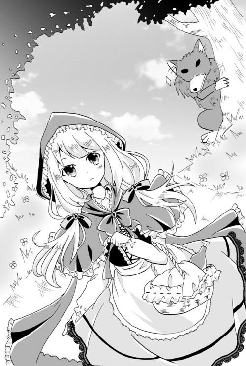 赤ずきんちゃん.jpg